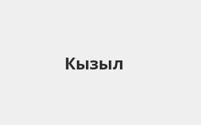 Справочная информация: Отделение Русфинанс Банка по адресу Республика Тыва, Кызыл, улица Тувинских Добровольцев, 3 — телефоны и режим работы