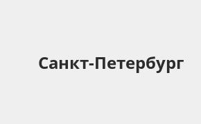 Справочная информация: Русфинанс Банк в Санкт-Петербурге — адреса отделений и банкоматов, телефоны и режим работы офисов