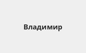 Справочная информация: Банкоматы Русфинанс Банка в Владимире — часы работы и адреса терминалов на карте