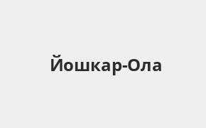 Справочная информация: Отделение Русфинанс Банка по адресу Республика Марий Эл, Йошкар-Ола, Кремлёвская улица, 34 — телефоны и режим работы
