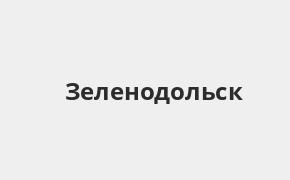 Справочная информация: Банкоматы Русфинанс Банка в Зеленодольске — часы работы и адреса терминалов на карте